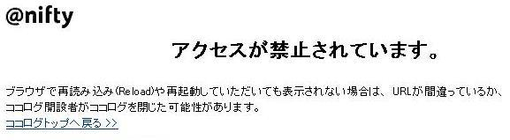 Block_2