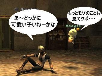Ff_mogu1_1
