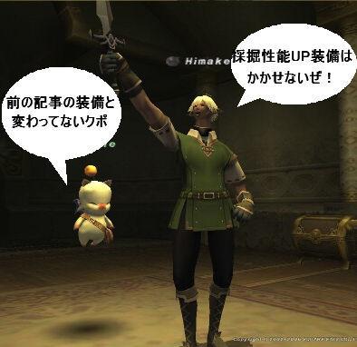 Ff_mogu5_1