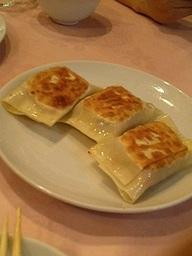 nazoyaki