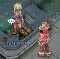 tokei4