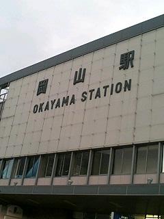 さらば東京