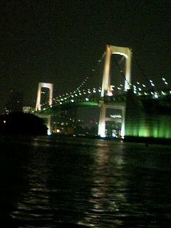 東京湾航海中