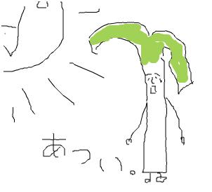 Cocolog_oekaki_2008_09_04_15_35